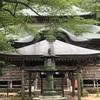 【初めての西国三十三所巡り】京都舞鶴の青葉山に静かに佇む松尾寺の見どころ6選