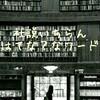 【今日の社説】と、はてな?なワード【安保理(あんぽり)】2017/6/6
