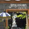 ジャカルタにあるバリ?ANCOL JIMBARAN RESTOで昼ごはん【ジャカルタ旅行記2】