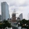 久しぶりの横浜。