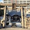 受験の合格祈願なら、大阪中津の「富島神社」が勝運のご利益あり!