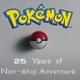 【雑記28】Pokémon Presents 2021.2.27を見て【25周年おめでとう!】