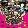 忘備録(DVD)「クレイジージャーニー Vol.5」