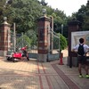 【公園】蚕糸の森公園