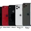 iPhone12シリーズの大きさをiPhone SE/7/8/SE第2世代/X/11 Pro Maxらと並べて比較した写真