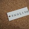 おすすめオンライン英会話!「産経オンライン英会話」のサービスを徹底解説します。