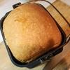バター牛乳不使用【1斤49円】オリーブオイル食パンの作り方