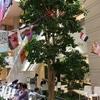 札幌国際芸術祭2017レポート③札幌駅エリア