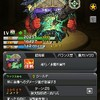 【モンスト】22階最終兵器