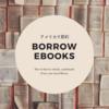 【図書館】無料で電子書籍&オーディオブックが読める!OverDriveが便利すぎる件