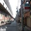 代々木上原不動産 店舗、事務所、SOHO情報!!8/27(金)