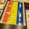 東証で株取引体験ボードゲーム「ブルサ」を遊んできた