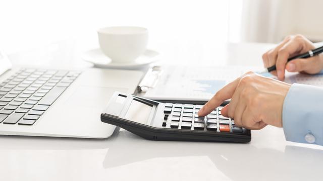 貯金800万円は多い?年代別の貯金額と低収入でも800万円貯金する方法を解説!