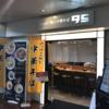 【座席多め】羽田空港国内線第二ターミナル「のっけご飯と中華そば95」