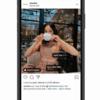 Instagramが「ショッピング機能」で、どんなに充実するのか