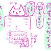 抜釘(ばってい)14