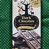私の体調管理は「太る」こと。高カカオ未満のチョコレートもほぼ毎日食べます