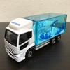 トミカ「トミカイベントモデル NO.18 冷凍マグロトラック」を解説!