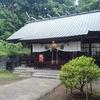 <レイラインの美学⑩>酒折宮と恵那山と血洗池。日本武尊が生涯をかけて描けなかった富士朝改竄ライン。