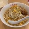 【東京餃子食堂】やっぱり味噌はうまかった