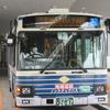 名古屋市営バス 詰め合わせ