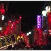 日本一美しい七夕飾り! 戸出七夕まつりを見に行こう