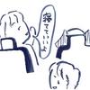 京男おいでやす  3