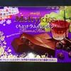 メルティーキッス くちどけラム&レーズン!2020年も販売された酔うぐらいのラム酒なチョコ菓子
