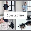 【Dコレクション】高品質のスキニーはココで買え!