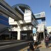 【大邱の風景】北区庁駅から大邱市民運動場へ