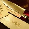 堺の包丁、一竿子忠綱 神戸三宮の和食は安東へ