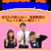 【音楽教室の小窓 vol.12】脇のオススメアーティスト!