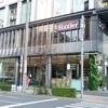 大塚「eight days cafe(エイトデイズカフェ)」