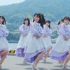 【完売表】STU48 5thシングル「思い出せる恋をしよう」劇場盤 4次完売状況