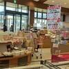 【筑西】北関東最大級の道の駅・グランテラス筑西の見た目が華やかな物産直売所