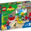 レゴ(LEGO) デュプロ 2019年前半の新製品?!