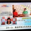 「いたばし研究所」売上報告(2020/6/9)
