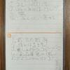日本の歌大好きシリーズ その44:トワイライト
