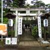 柏崎市内・神社仏閣探訪(2)御嶽山神社