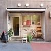 東池袋「Ginger and Star Cafe(ジンジャーアンドスターカフェ)」