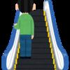 エスカレーターは歩かないのが本当のルール、歩かない方が時間効率が良いのだそうです!