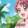 ヒーリングっど♥プリキュア 第35話 雑感 ところで今回出たビーチバレーボールってMIKASA製?バレーボールを扱うアニメ作品って大体MIKASAなのよね。
