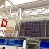 【治安を考える】ヨーロッパ旅行は危ないのか?日本にいれば安全なのか?