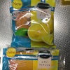 ファミマ:レモンドーナツ/レモンフィナンシェ