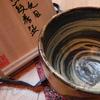 母の茶道 ⑨金城次郎(きんじょうじろう)Kinjo jiro