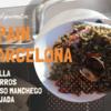 バルセロナでスペイン名物の美味しいものを食べてみた。