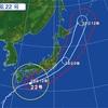 台風22号、29日夜にも関東付近に最接近へ