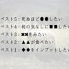 日本とは何もかも違う環境で死ぬほどやりたくなったことベスト5