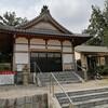 夏の終わりの神社参拝