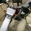 遂にバイクが届きました!バイクの一人旅行かせてもらいます。ツーリング行きます!